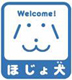 Welcome Assistance Dog / 補助犬介護犬OK